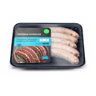 Sausages Culinary beef 420g